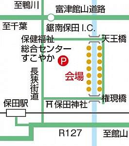 taketourou-MAP