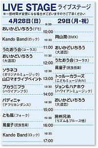 artfurima-timetable