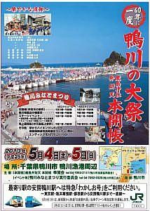 bentensama-honkaicho-poster