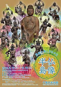 butuzohanto-poster
