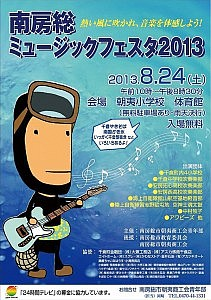 poster-mf2013