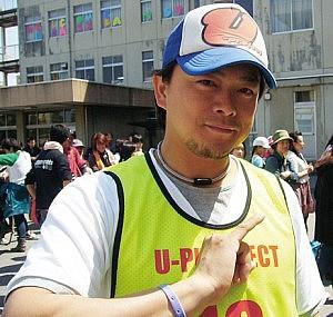 DJ KOUSAKU