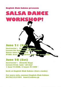 SALSA DANCE WORKSHOP14