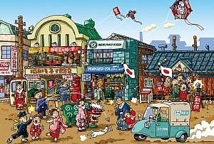 昭和彩景1月