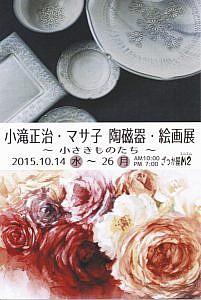 odaki_zakkayaemuemu