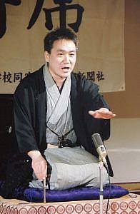 三遊亭神楽
