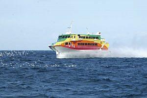 高速ジェット船「セブンアイランド」