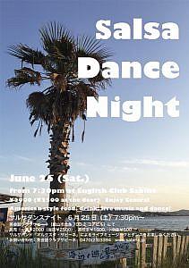 396記事サビーネ_Salsa-Dance-Night-16-poster