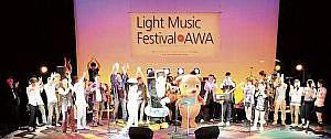 ライトミュージック写真