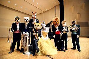 ズーラシアンブラス 音楽の絵本〜ダンディズム〜 @ 南総文化ホール | 館山市 | 千葉県 | 日本