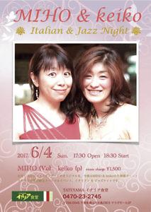 Italian & Jazz Night @ TATEYAMAイタリア食堂 | 館山市 | 千葉県 | 日本