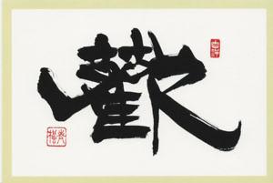 白燈会小作品展 @ ギャラリーヒロイ | 館山市 | 千葉県 | 日本