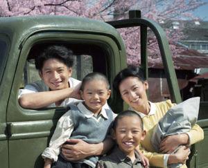 映画「いつまた、君と ~何日君再来~」上映会 @ 君津市民文化ホール大ホール | 君津市 | 千葉県 | 日本