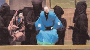 杖珠院・人形浄瑠璃演奏会 @ 杖珠院本堂